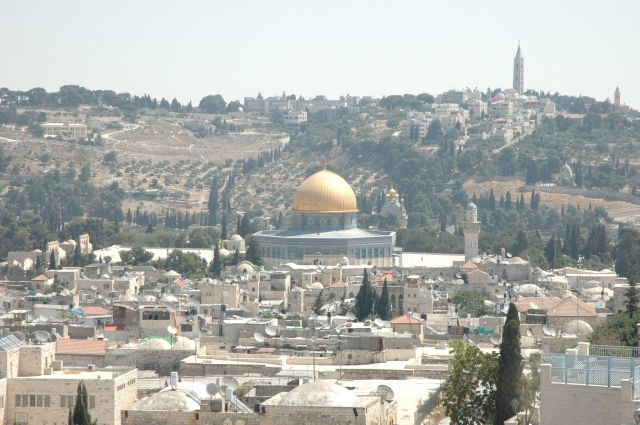 Dome of the Rock, also know as Al-Haram al Sharif, Jerusalem, Israel